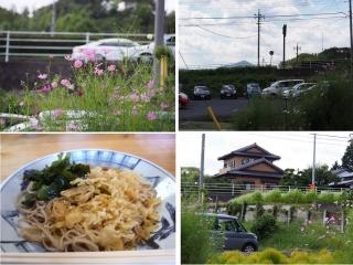 0921kasamaso1.jpg