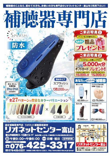 rionettoyama1511-2.jpg