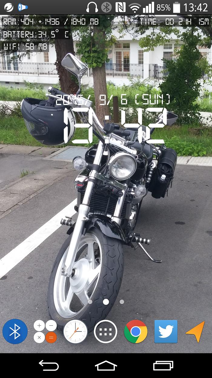 Screenshot_2015-09-06-13-42-08.png