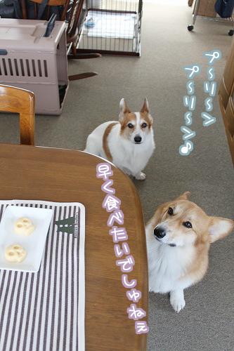 食べたいでしゅねぇ