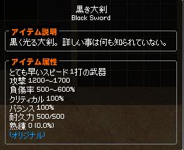 キャプチャ1256