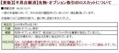 rose_convert_20150930152753.png