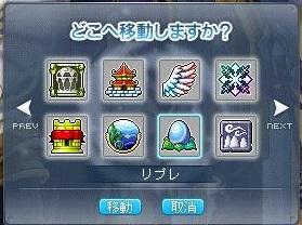 4次転職へ1 (1)