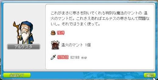 Maple150929_011747.jpg