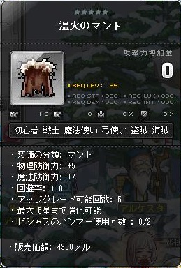 Maple150929_011825.jpg