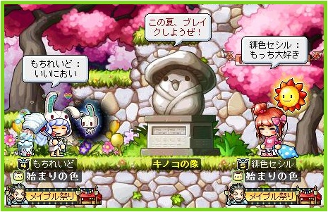 Maple151005_160549.jpg
