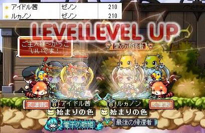 Maple151012_123406.jpg