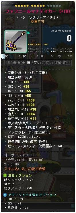 Maple151019_102326.jpg