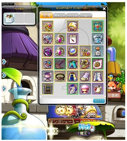 Maple151019_102451.jpg