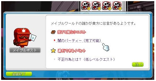Maple151021_205056.jpg