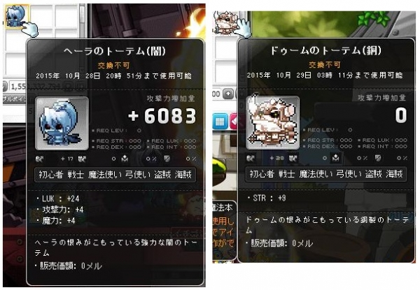 Maple151021_205200.jpg
