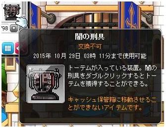 Maple151022_031124.jpg