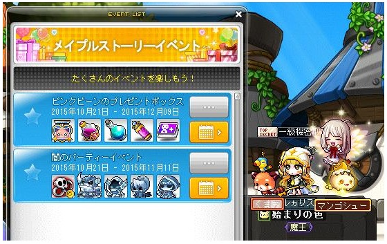 Maple151022_034304.jpg