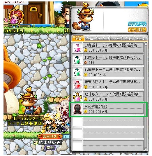 Maple151022_183639.jpg