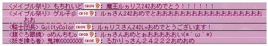 Maple151025_220454.jpg