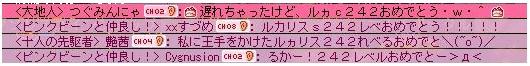 Maple151026_233027.jpg