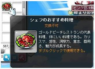 Maple151027_212019.jpg