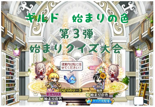Maple151031_225106.jpg
