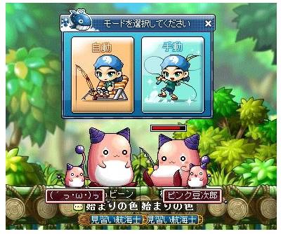 Maple151101_000100.jpg