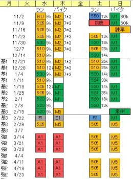 15-16menu3.jpg