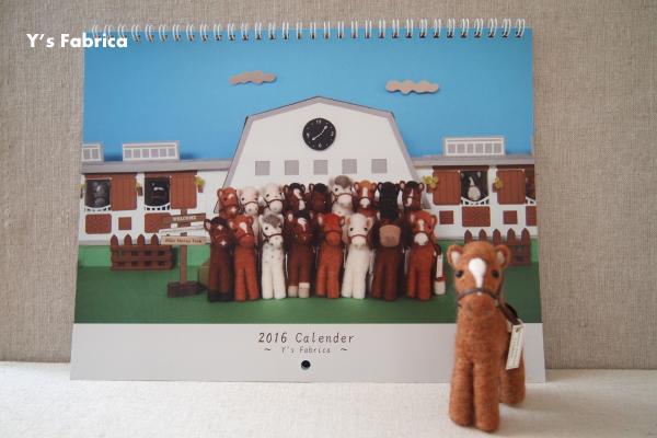 壁掛けカレンダーが完成しました!
