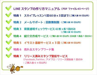 line_s2_R.jpg