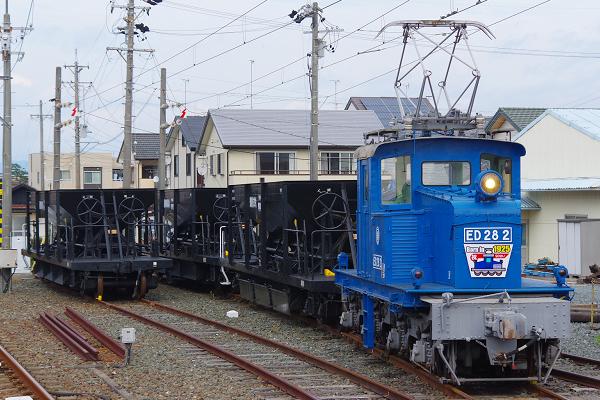 20151122 ed28 2