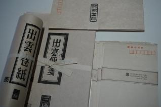 民芸和紙3