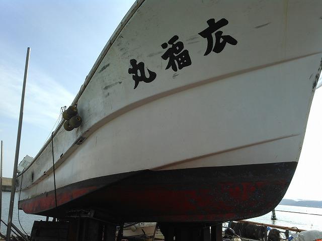 ryo122 (2)