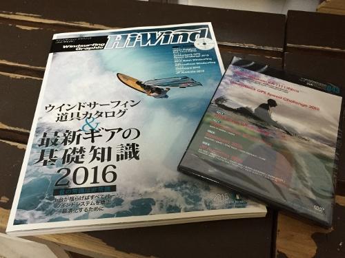 写真 2015-09-03 18 13 54 (500x375)