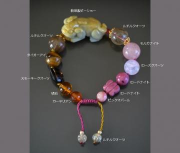 黄ピーショー (3)