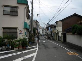 三明町道路