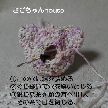 P1100488.jpg