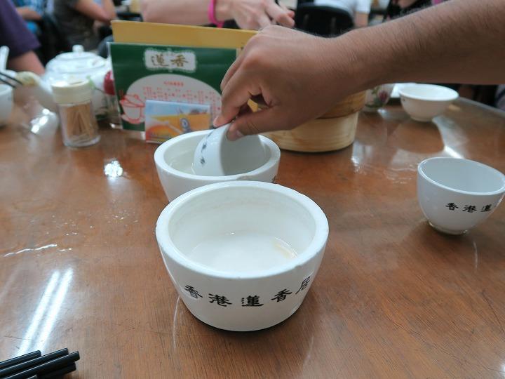 蓮香楼(飲茶)