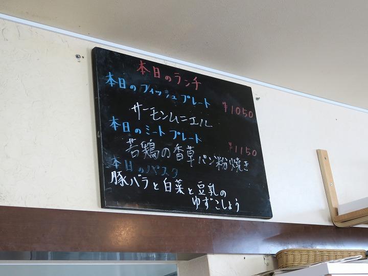 f-cafeのオムライス