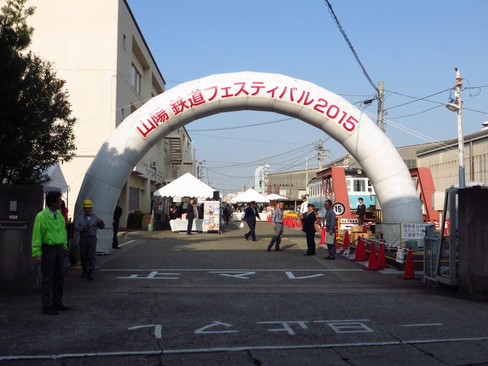 20151024-2.jpg
