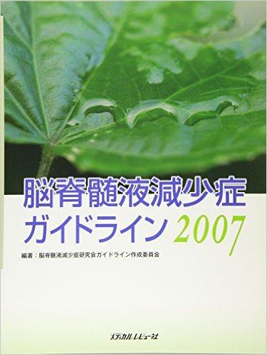 永遠の0 豪華版(DVD2枚組) 初回生産限定仕様