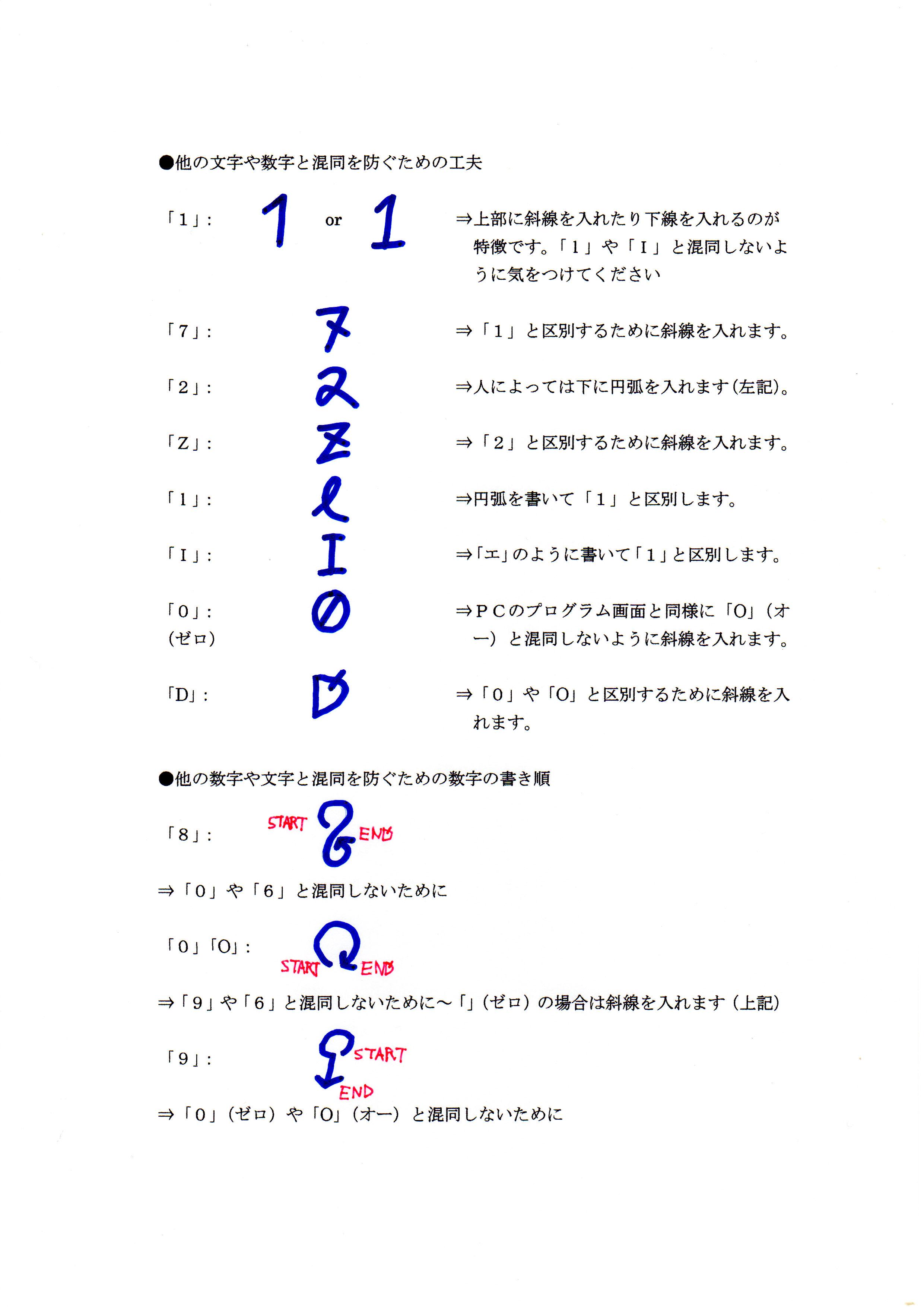 RIシンチ・ブラッドパッチ処方後_02
