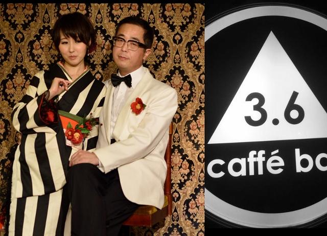 鶴見36 (640x462)