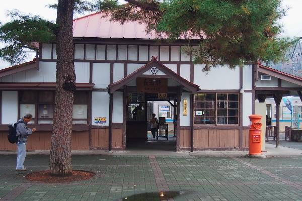 岩畳の渓谷美とライン下り 長瀞駅