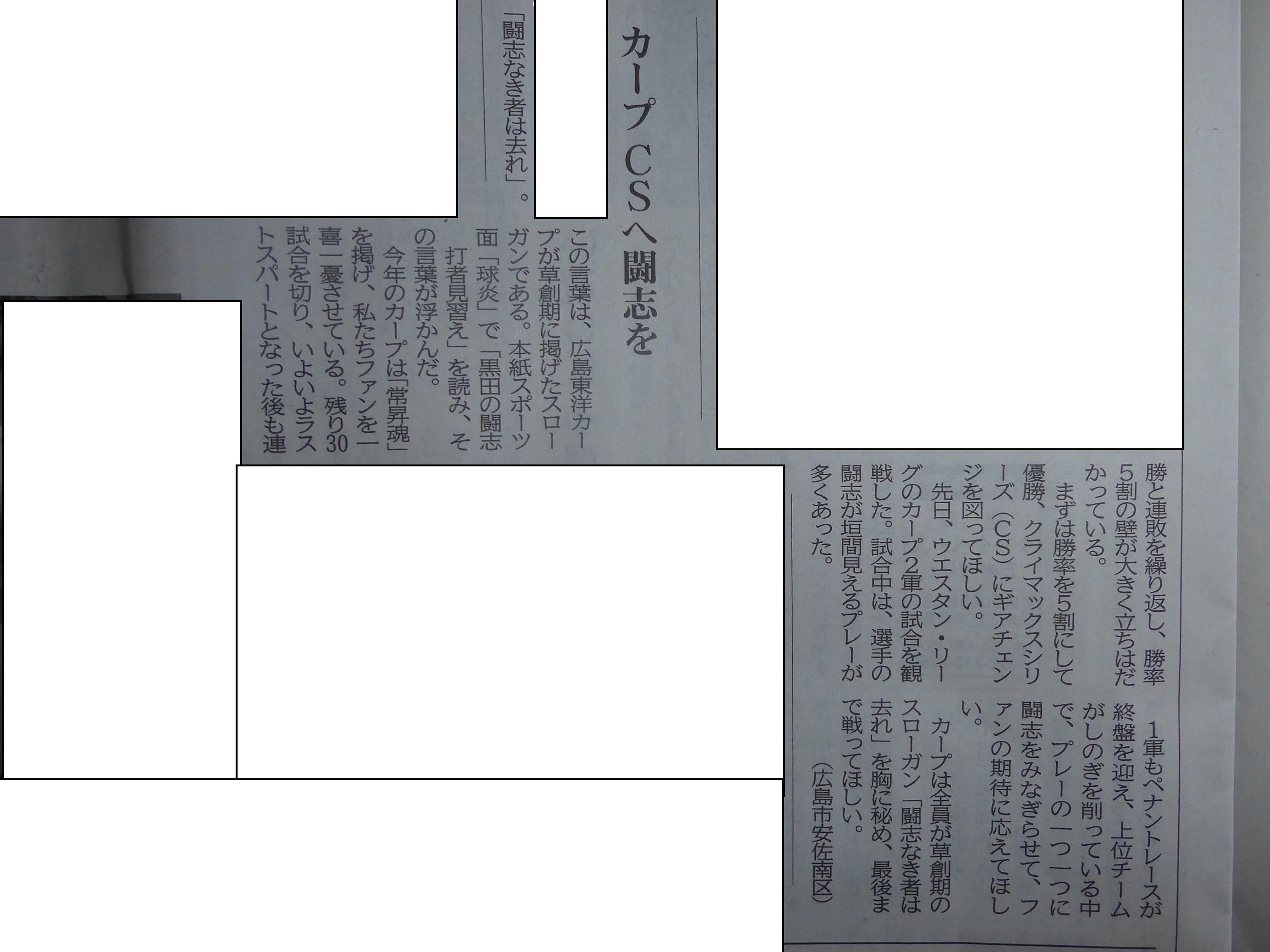 20150911 001