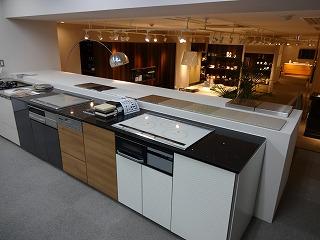 ハンセムのキッチン008