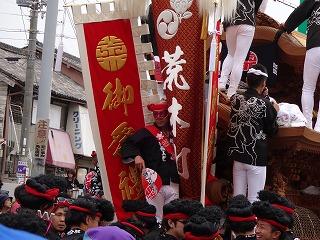 2015だんじり祭り008