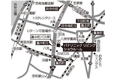 パナソニック堺ショ-ル-ム04