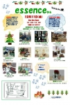 15-12-01-09-21-28-321_deco~01