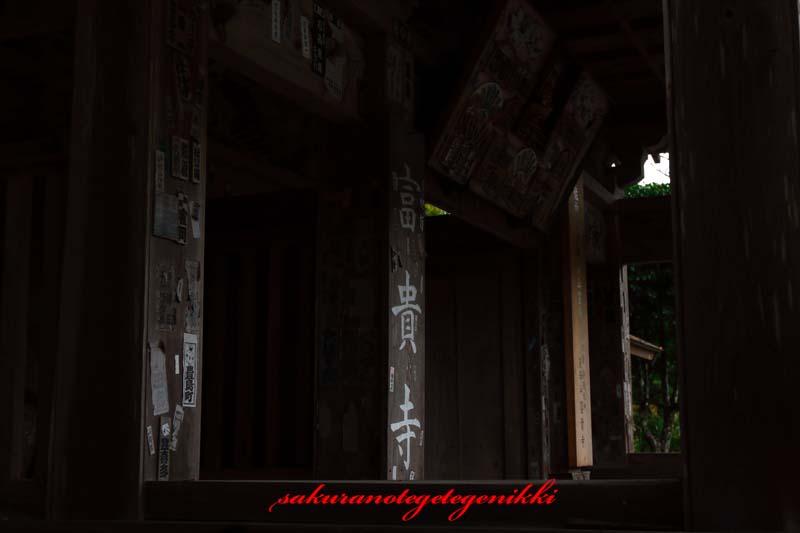 hukidera001-brog.jpg