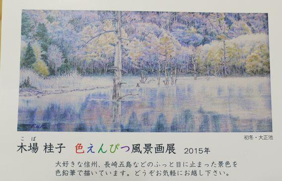 20150900016.jpg