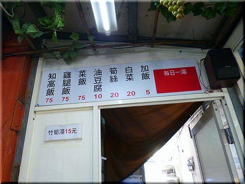 zhigaofan3