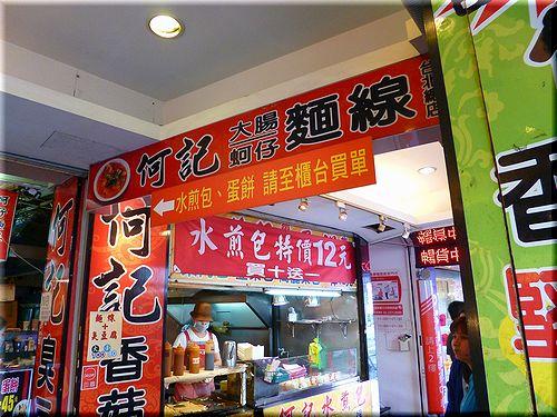 shuijianbao1
