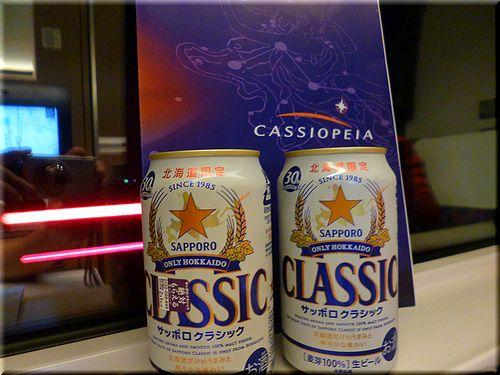 cassiopeia14